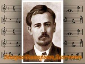 Микола-Леонтович